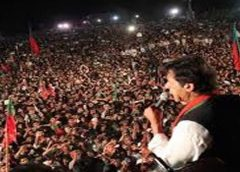 The PTI is holding its gathering in Lahore at a historical place